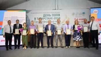 Грантополучатели Минсельхозпрода РТ 2019 года приступили к активной реализации своих проектов
