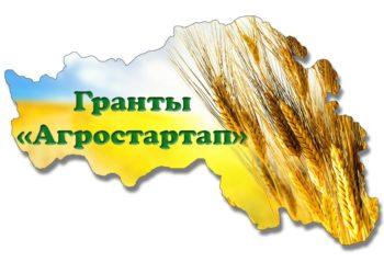 Марат Зяббаров: В этом году сумма 1 гранта по Агростартапу увеличена до 5 млн рублей. Конкурс объявим уже в феврале!