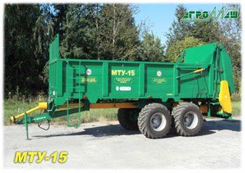 Машина для внесения твердых органических удобрений МТУ-15-1